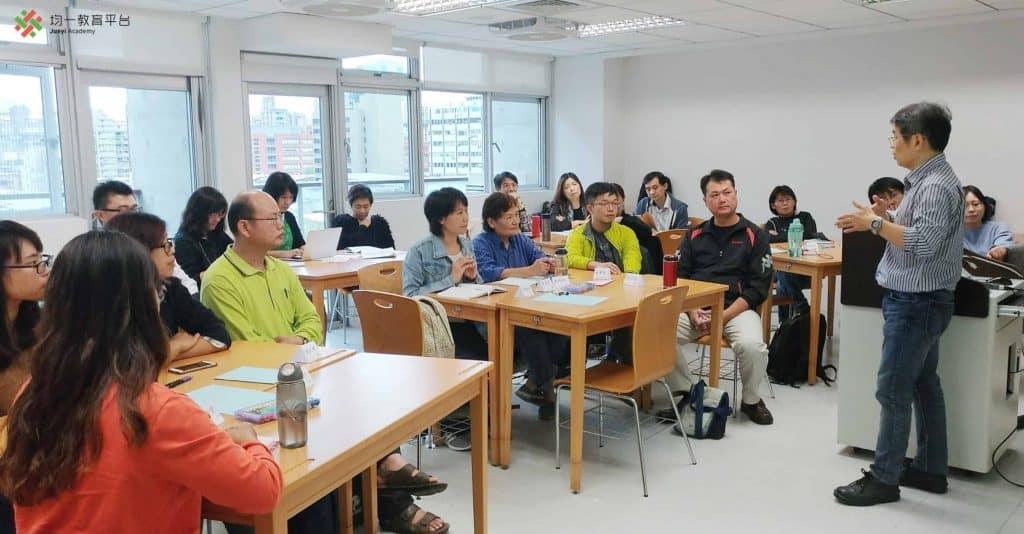 「個人化學習論壇──為每個孩子量身訂做一堂課」活動,圓滿落幕。
