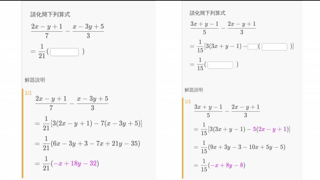 原題與系統找出來的類題,cosine 相似程度達到 0.7562